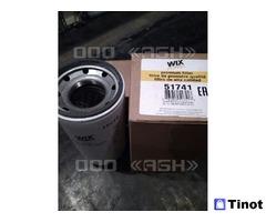Фильтр масляный 84229397 CNH