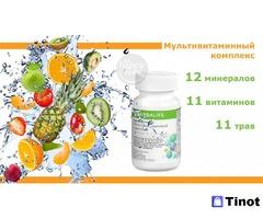 Мультивитаминный комплекс Формула2