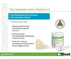 Продукт белковый специализированный Формула3