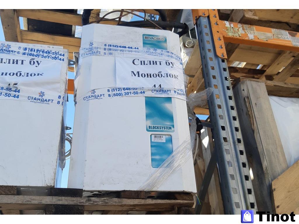 Сплит-система RIVACOLD FSL009 низкотемпературная - 1/1