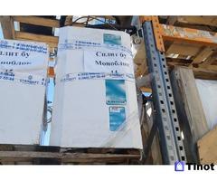Сплит-система RIVACOLD FSL009 низкотемпературная