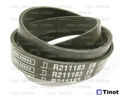 Ремень R211183, R133693, 8PK1298 John Deere