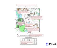 Топографический план участка