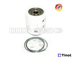 Фильтр топливный 87840136, 87803210 CNH