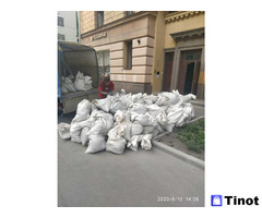 Демонтаж с вывозом мусора