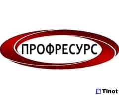 Фрезеровщик-универсал
