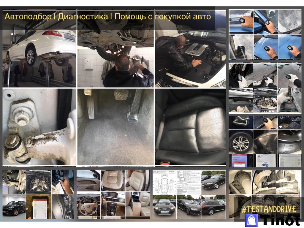 Автоподбор, подбор автомобиля, проверка авто - 3/3