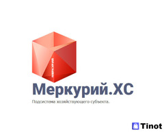 Оператор ФГИС Меркурий